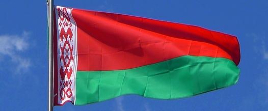 Промышленники Белоруссии активизировали сотрудничество