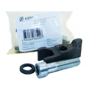 Комплект запасных частей для форсунки ( А-04-011-03 крепеж)