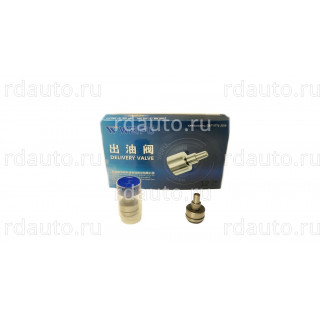 Клапан нагнетательный ТНВД HOWO FZ80P802 WEIFU