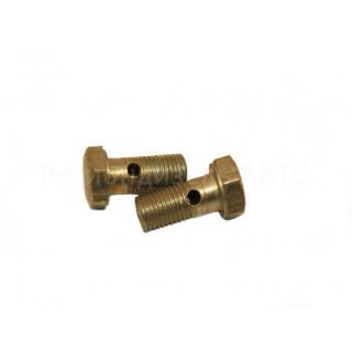 Болт М8х18х1 дренажной трубки форсунки 455, 172 топливной трубки с 1 отверстием