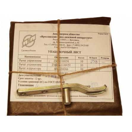 236-1110151 Рычаг управления регулятором