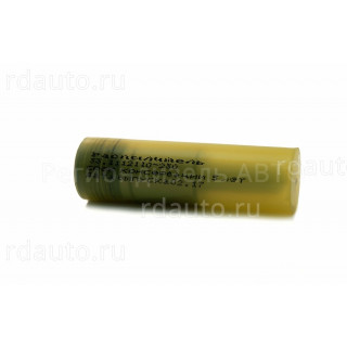 Распылитель (МАЗ 261S форсунка 261) (ЯЗДА)