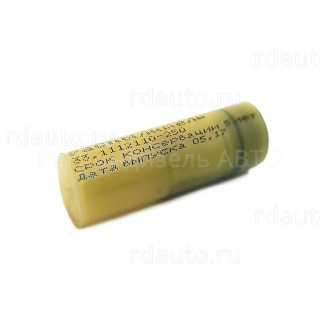 Распылитель (вместо 261-01, форсунка 261,263-04) (ЯЗДА)