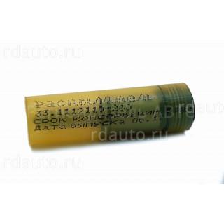 Распылитель (16S335 Т-25, Т-40, Д-21, 37, 120, 144. аналог 16)