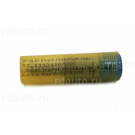33.1112110-80 Распылитель  (4-40S436, А-01, А-41, аналог 6а1-20с2Д)