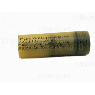 Распылитель  (14S530) Д-240, 242, 243, МТЗ 80/82) 6А1-20с2-50, 176.1121110-60