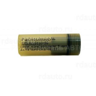 Распылитель (общая головка, форсунка 267-01) (ЯЗДА)
