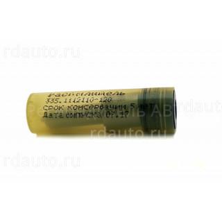 Распылитель (Е2.Д-245, 260, 263, форс. 455-50)